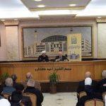 خواطر تربوية محاضرة لطلاب جامعة بلاد الشام