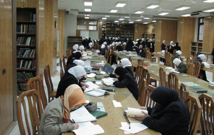 المكتبة-المركزية لجامعة بلاد الشام مجمع الشيخ أحمد كفتارو