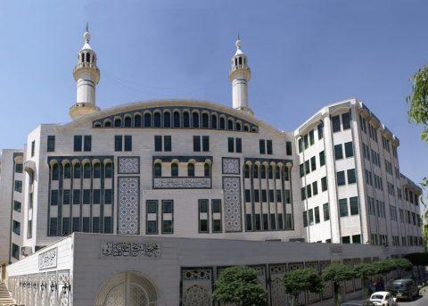 مجمع الشيخ أحمد كفتارو