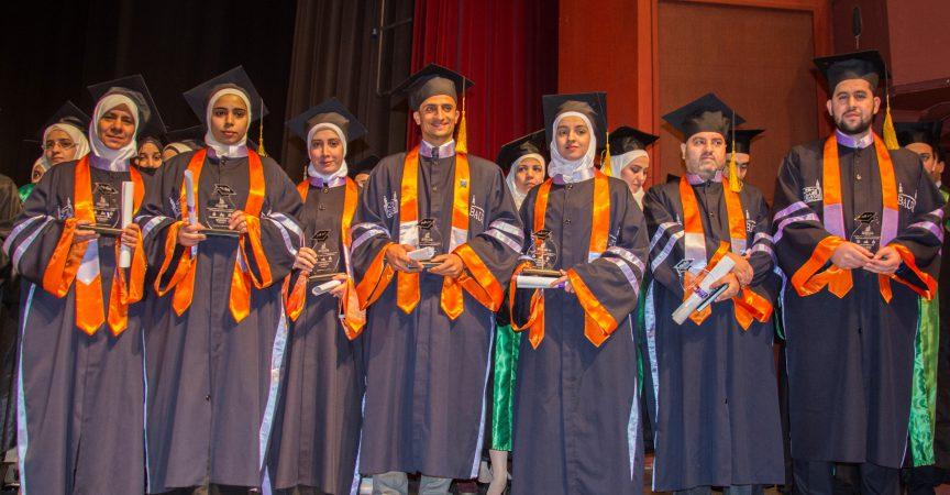 تخريج الطلاب جامعة بلاد الشام