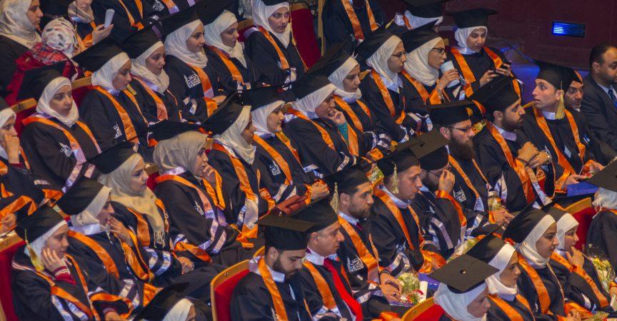 حفل تخرج طلاب جامعة بلاد الشام