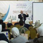اليوم التعريفي بجامعةبلاد الشام