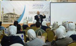 انطلاق اليوم التعريفي الثالث لجامعة بلاد الشام مجمع الشيخ أحمد كفتارو