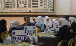 بدء التسجيل للعام الدراسي 2018 – 2019 في جامعة BAUK