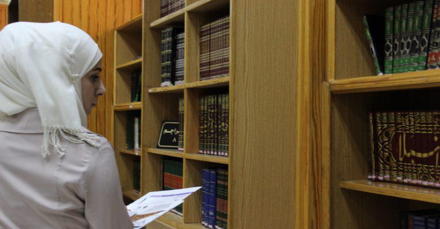المكتبة-المركزية- بمجمع لاشيخ أحمد كفتارو